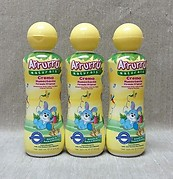 Arrurru Moisturizing Body Lotion for Babies - Hypoallergenic 7.4 oz 3-Pack